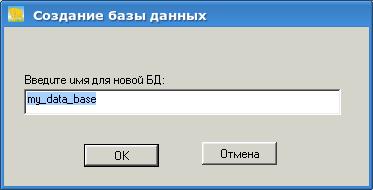 selta_init_newname.png